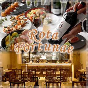 Rota Fortunae / ロタ・フォルトゥーナ