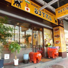 本格インド料理 食べ放題 SITAL ‐シタル‐ 西荻本店
