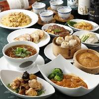 季節素材を使用した中国料理を楽しめるコースプラン