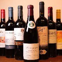 ワインにこだわってます