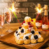 誕生日・記念日など祝い事にピッタリな特典をご用意しております