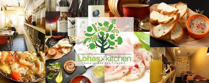 隠れ家個室 × チーズタッカルビ Lohas Kitchenの画像