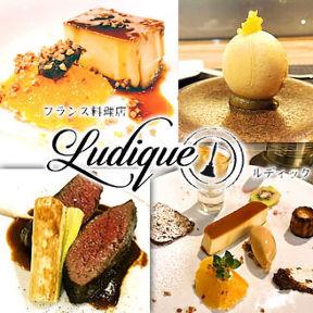 Ludique 〜ルディック〜の画像