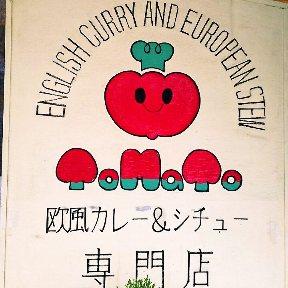 トマト image