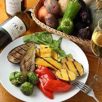 新鮮な野菜をグリルで焼き上げます。
