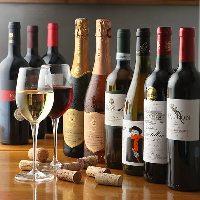 赤・白様々なワインご用意しております。