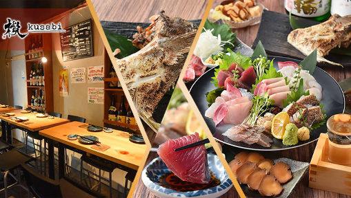海鮮×肉 楔〜くさび〜 新杉田の画像