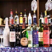 ワインは約30種類を取り揃え!ボトルでもリーズナブルに楽しめる