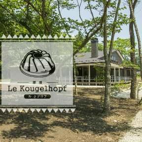 Le Kougelhopf