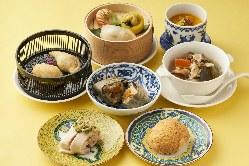 飲茶コース2500円 シェフ自慢の点心をお楽みくださいませ。