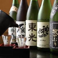 日本酒を中心にお料理に合う飲み物を常時30種取り揃えております