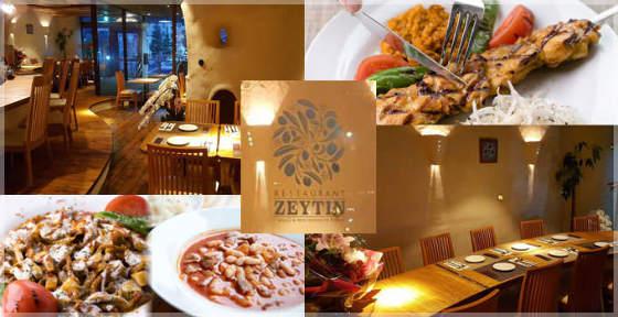 トルコ地中海料理 ゼイティン