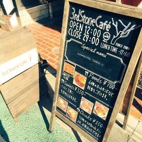3rd stone cafe 下北沢の画像
