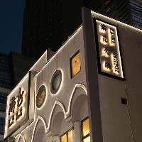 お店は歌舞伎町の中心地、新宿東宝ビルのすぐそば!