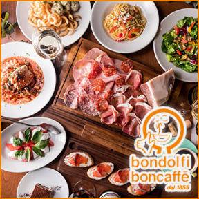 bondolfi boncaffe 日比谷 image