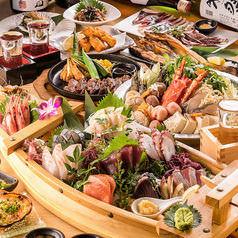 九州料理と個室居酒屋 千本桜‐sakura‐船橋駅前店の画像2