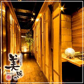 九州料理と個室居酒屋 千本桜‐sakura‐船橋駅前店の画像