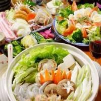 寄せ鍋、常夜鍋のコースで宴会!楽しい時間をお過ごしください☆