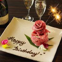 【サプライズ】 記念日や誕生日の演出に最適な肉ケーキをご用意