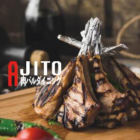肉が美味しいアジアンバル カマル 練馬中村橋店の画像