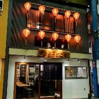 上大岡駅より徒歩1分の好アクセス。ぜひお帰り際の一杯にどうぞ