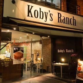 Koby's Ranch(コービーズランチ)の画像