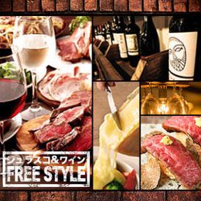 シュラスコ&厳選牛食べ放題 肉宴 蒲田本店