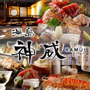 瀬戸内鮮魚 個室居酒屋 湯島 神威の画像