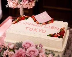 企業パーティや謝恩会に最適、オリジナルホールケーキも承ります
