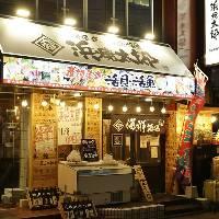 小山駅から徒歩3分!笑顔と活気溢れる海鮮居酒屋