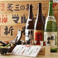 栃木の厳選地酒をはじめ厳選したお酒を多数取り揃え