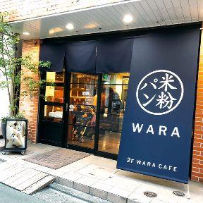 和良 自由が丘工房&WARA CAFEの画像