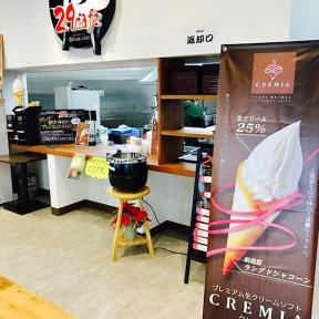 地元野菜と肉三昧29cafe