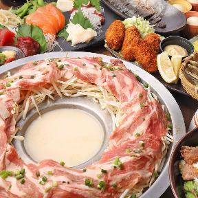 九州創作料理と厳選肉 結 成田駅前店の画像