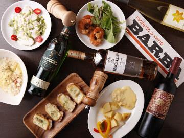 ラクレットチーズと世界のワイン BARBA(バルバ)
