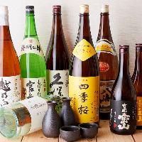日本酒も豊富!居酒屋なので肴も豊富!