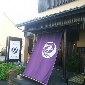 Osteria Okabe