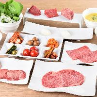 当店自慢の上質なお肉を存分にご堪能いただけるコースをご用意