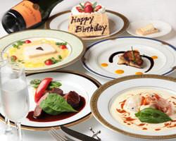 記念日に。ワンランク上の料理が揃う フレンチ会席コースは今なら3800円