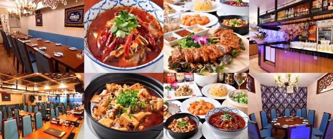 中華×完全個室 アリヤ清真美食 池袋店の画像