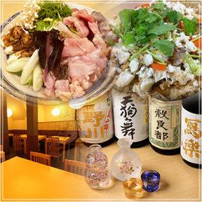 和食處 にし澤