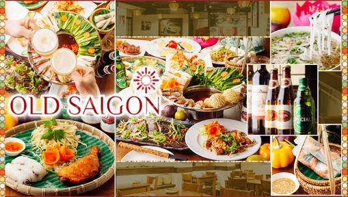オールドサイゴン 上野御徒町店の画像