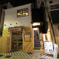 [駅前の隠れ家] 川崎駅徒歩5分◇たちばな通りより第三庁舎隣