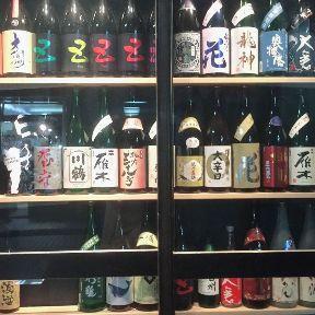 久米川 居酒屋 青空‐Aozora‐