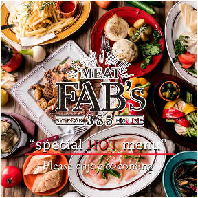 MEAT FABs win winステーキ image