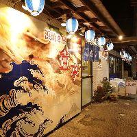 JR宇都宮駅東口から徒歩6分の屋台村の浜焼き酒場