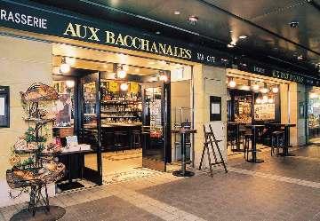 AUX BACCHANALES 赤坂