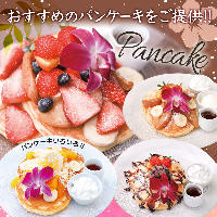 6年連続金賞受賞記念贅沢な特別モーニング!今だけ1800円!