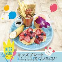 ハワイで注目の「アボカドトースト」日本上陸!!