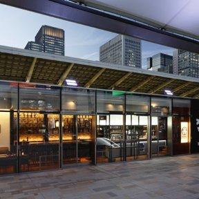 常陸野ブルーイング・ラボ 東京駅店 image